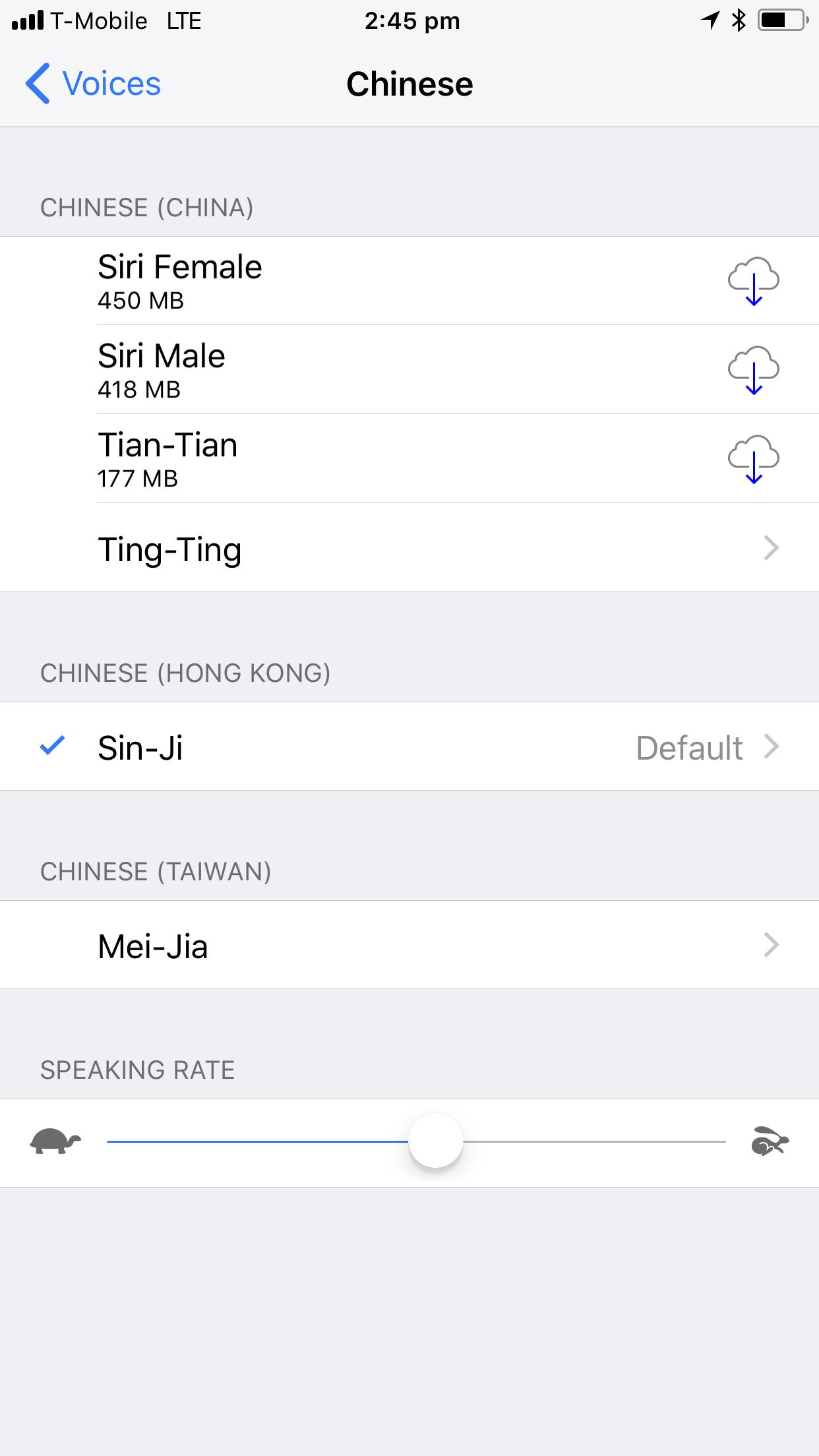 iPhone Cantonese Input