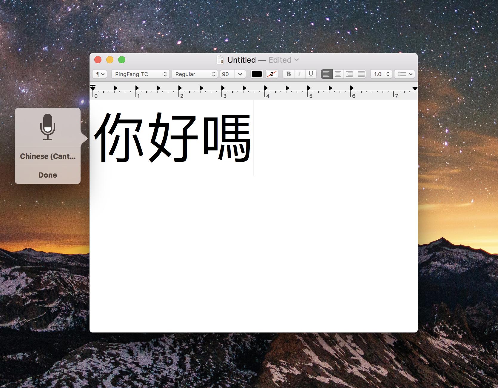 Mac Cantonese Input